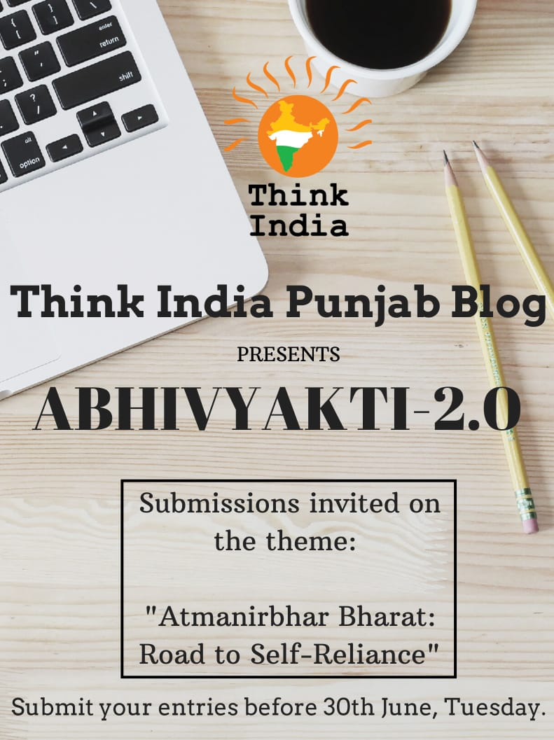 Call for Blogs: Think India's Abhivyakti: Submit by June 30