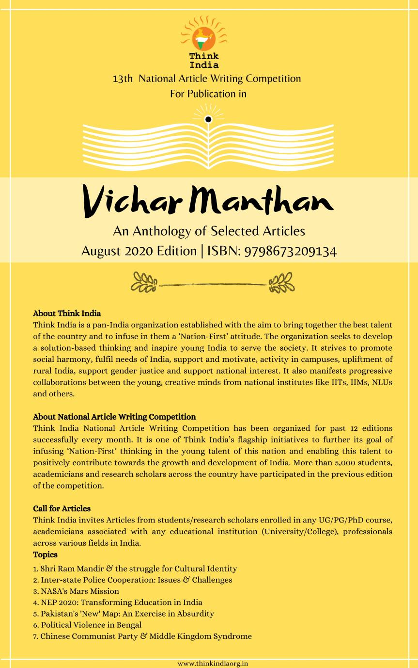 Think India Presents 13th National Article Writing Competition – Submit by 25thAugust