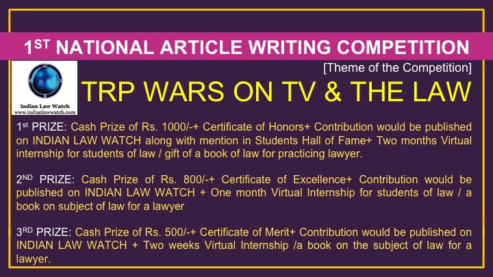 INDIAN LAW WATCH EVENT: TRP WARS & THE LAW-1st National Article Writing Competition 2020 – REGISTER BY 14THNOVEMBER