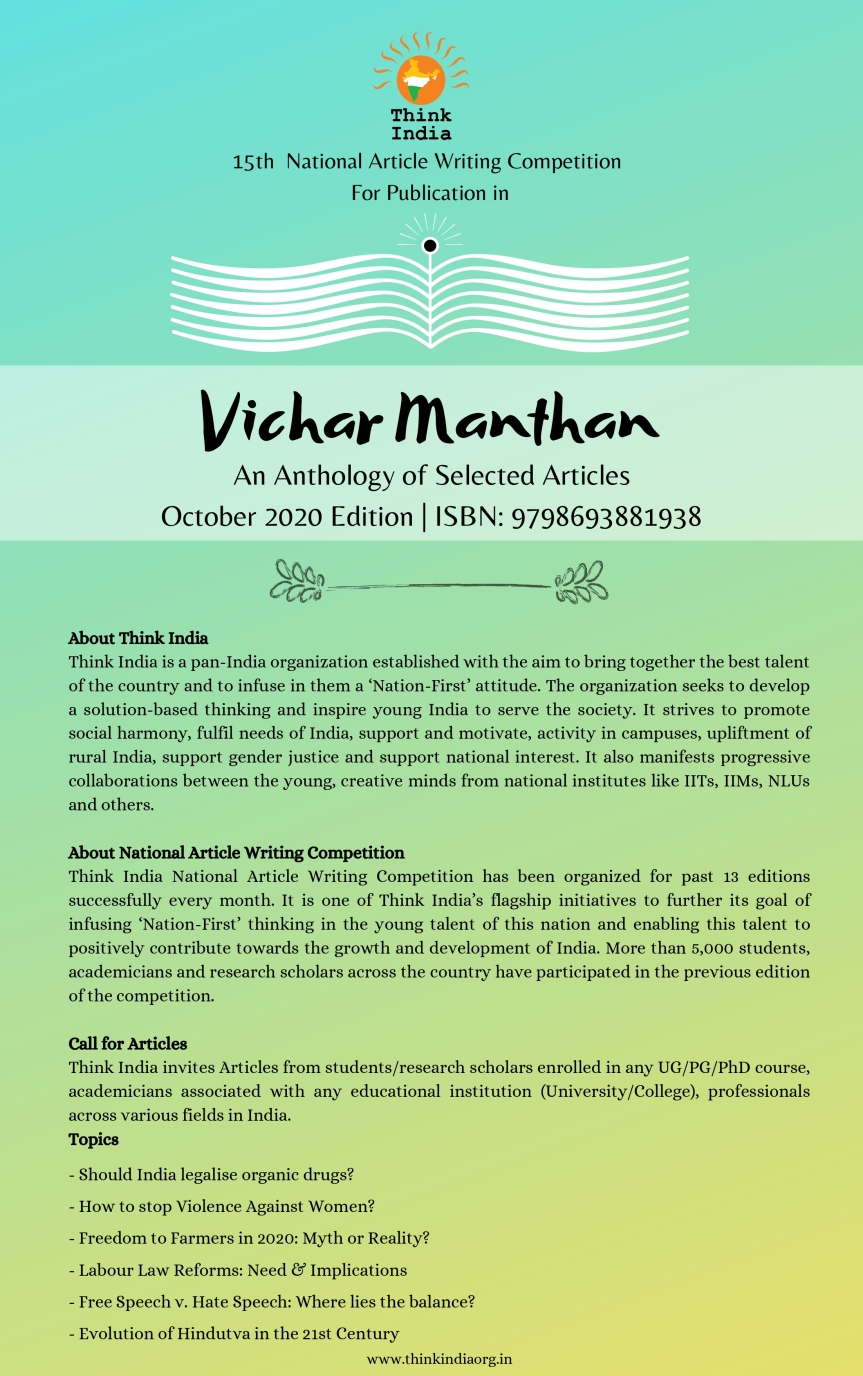 THINK INDIA PRESENTS 15th National Article Writing Competition – SUBMIT BY 31STOCTOBER