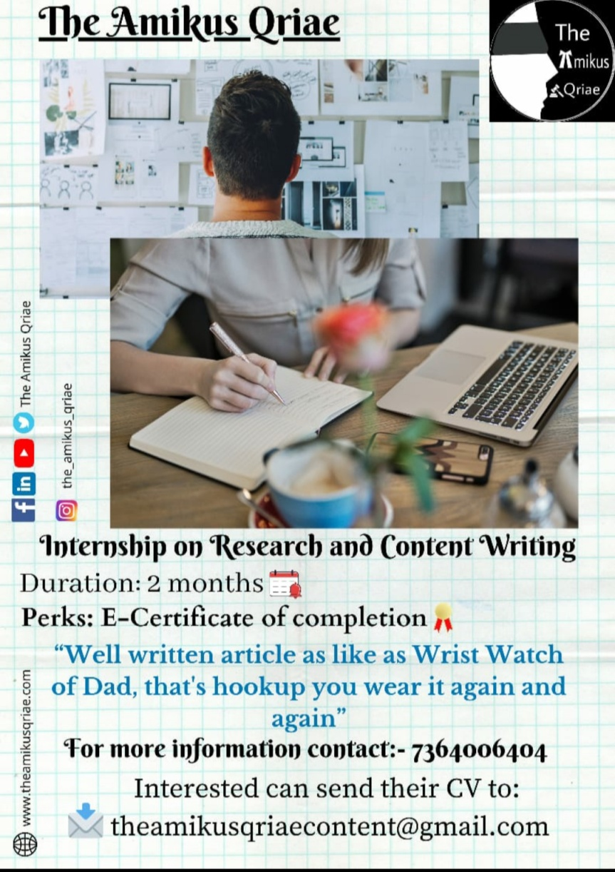 Online Internship Opportunity at The Amikus Qriae – Apply by 15thJan